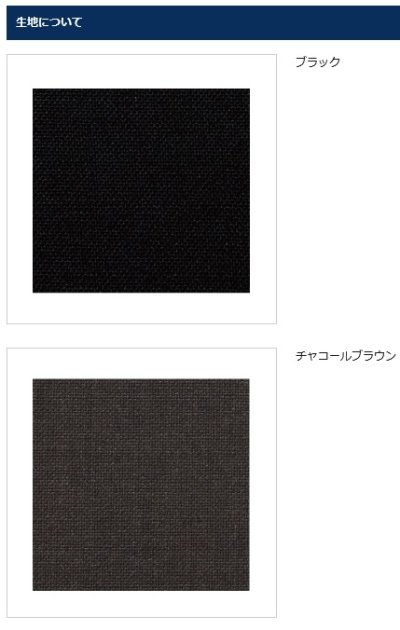 画像2: 【フォーク】バックアップウエストセミタイトスカート  FS45749-9 ブラック