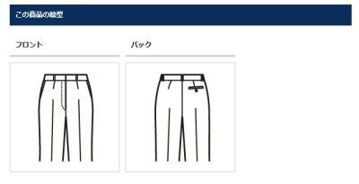 画像2: 【フォーク】パンツ    ブラック SP6003-2