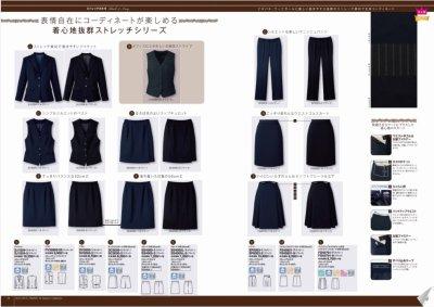 画像3: 【フォーク】パンツ    ブラック SP6003-2
