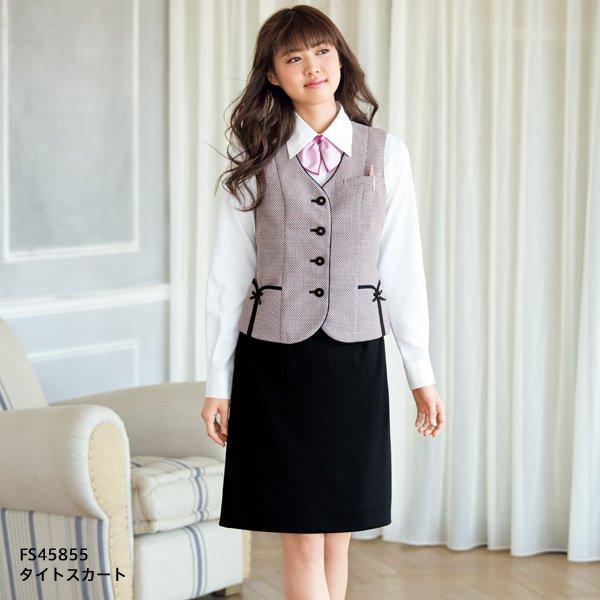 画像1: 【フォーク】スカート(ブラック) FS45855-9 (1)