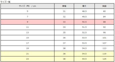 画像1: 【フォーク】ベスト(ピンク×ブラック) FV36156-9
