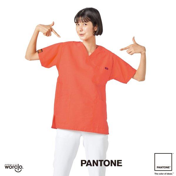 画像1: 【PANTONE】スクラブ(リビングコーラル) 7000SC-24 (1)