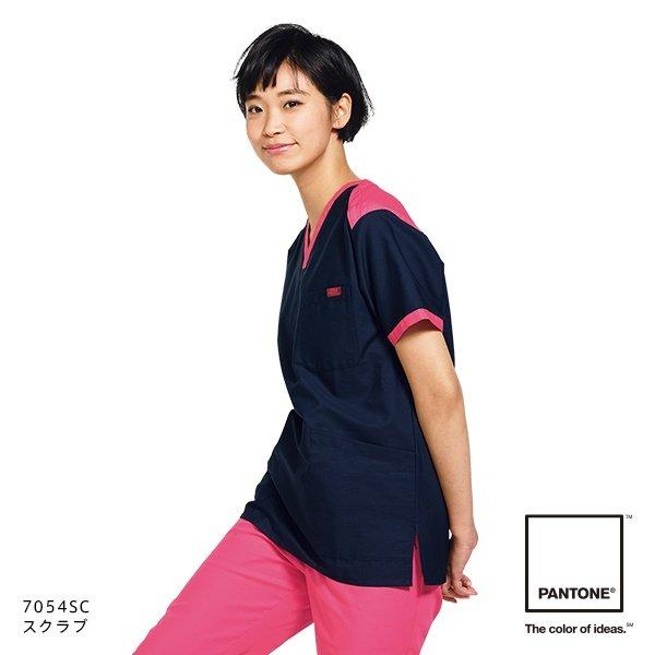 画像1: 【PANTONE】スクラブ(ダークネイビー×チェリーピンク) 7054SC-1 (1)