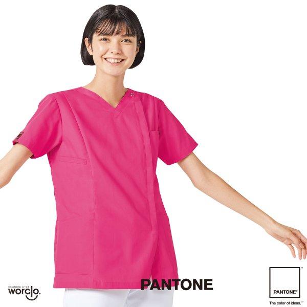 画像1: 【PANTONE】レディスジップスクラブ/7062SC (1)