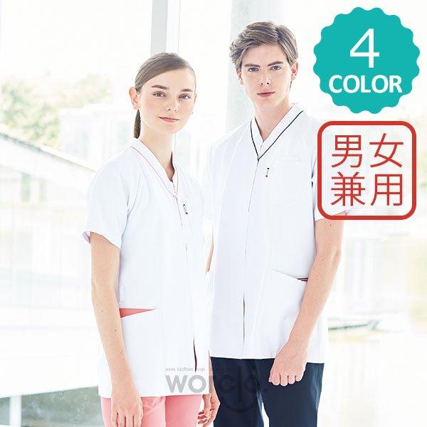 画像1: 【le coq】男女兼用Vネックスクラブ/ UQM1525 (1)