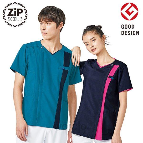 画像1: 【ZiP】メンズジップスクラブ半袖/7058SC (1)