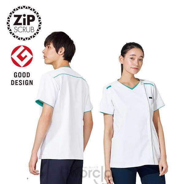 画像1: 【ZiP】レディスジップスクラブ半袖/7066SC (1)