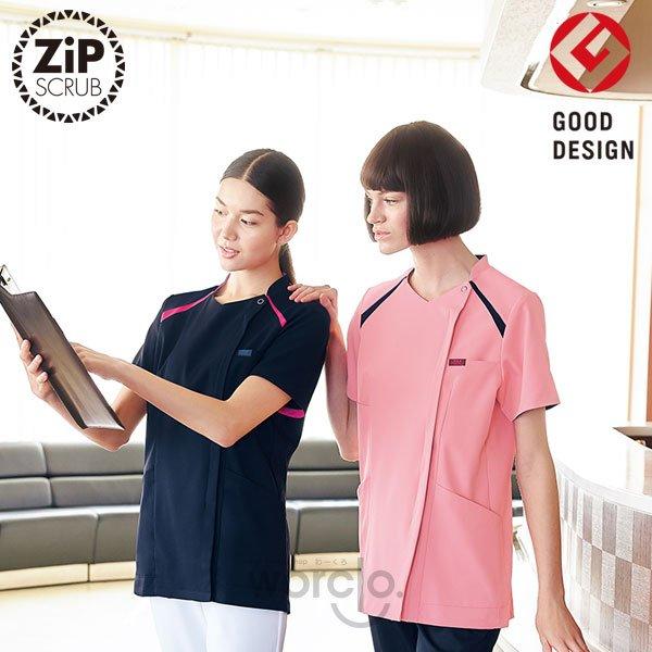 画像1: 【ZiP】レディスジップスクラブ半袖/7068SC (1)