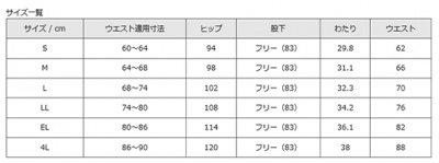 画像1: 【ZiP】レディスパンツ(ダークネイビー) 6014SC-17