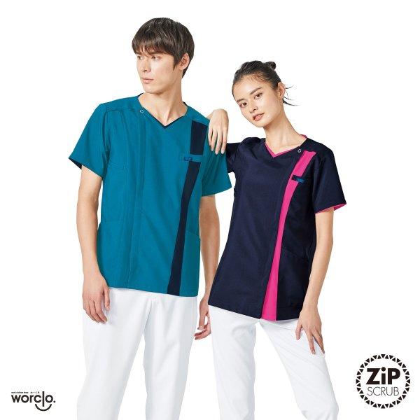 画像1: 【ZiP】レディスジップスクラブ/7057SC (1)